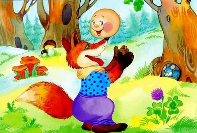 значение сказок для детей, значение русских народных сказок, значение сказки в жизни ребенка, консультация значение сказок, консультация для родителей значение сказок