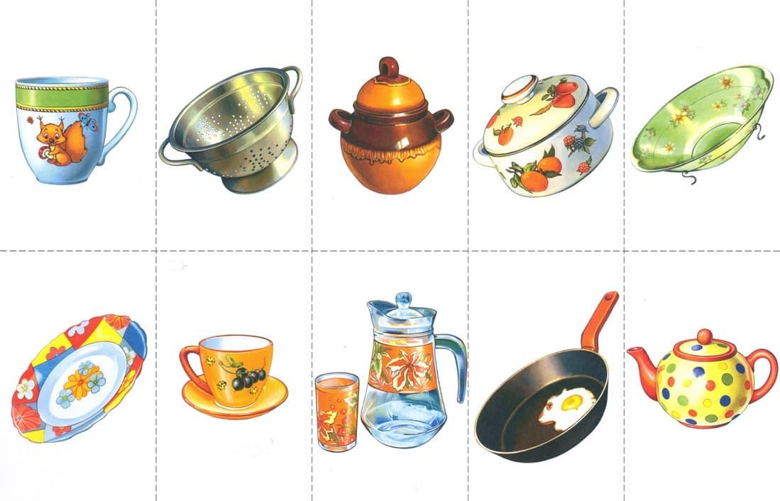 Тематические наборы картинок посуда